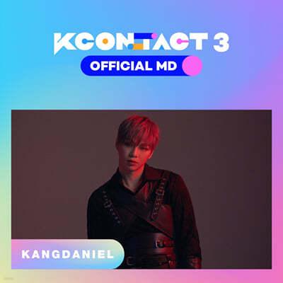 KANG DANIEL (강다니엘) - VOICE KEYRING