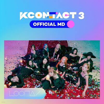 LOONA (이달의 소녀) - TICKET + AR CARD SET