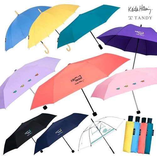 키스해링 탠디 우산 28종 모음전 (장우산/2단우산/3단우산/완전자동/우양산/투명우산)