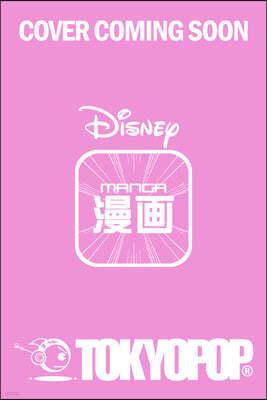 Disney Kilala Princess -- Moana Gn