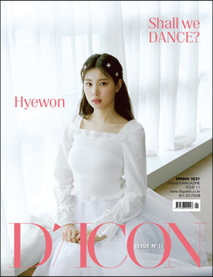 D-icon 디아이콘 vol.11 아이즈원 Shall we dance? 3. 강혜원