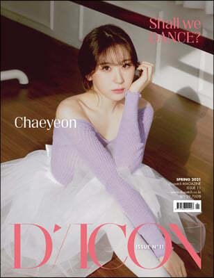 D-icon 디아이콘 vol.11 아이즈원 Shall we dance? 5. 이채연