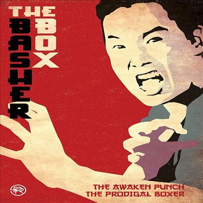 The Basher Box (The Awaken Punch / The Prodigal Boxer) (더 배셜 박스) (1973)(지역코드1)(한글무자막)(DVD)