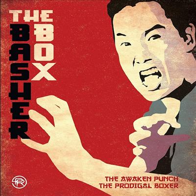 The Basher Box (The Awaken Punch / The Prodigal Boxer) (더 배셜 박스) (1973)(한글무자막)(Blu-ray)