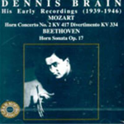 Dennis Brain 모차르트: 호른 협주곡 / 베토벤: 호른 소나타 (Mozart: Horn Concerto K.417 / Beethoven: Horn Sonata Op.17)