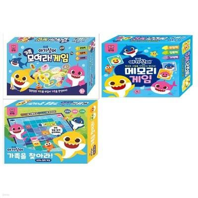 핑크퐁 아기상어 놀이세트(전3권/모여라 가족게임+메모리게임+도미노 협력게임)