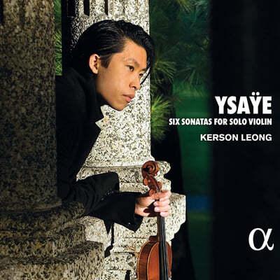 Kerson Leong 이자이: 무반주 바이올린 소나타 전곡 (Ysaye: Six Sonatas For Solo Violin)