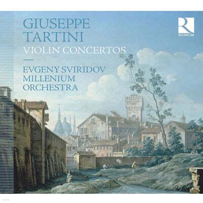 Evgeny Sviridov 타르티니: 바이올린 협주곡 (Giuseppe Tartini: Violin Concertos)