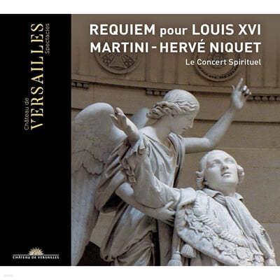 Le Concert Spirituel 장-폴-에지드 마르티니: 루이 16세를 위한 레퀴엠 (Jean-Paul-Egide Martini: Requiem pour Louis XVI)