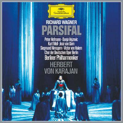 Herbert von Karajan 바그너: 오페라 '파르지팔' (Wagner: Parsifal)