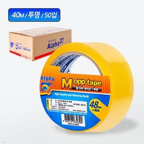 [알파] OPP 박스테이프 투명 48mmx40M (50입=1박스)