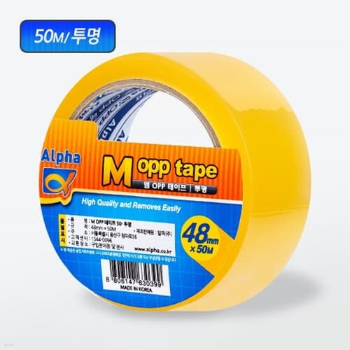 [알파] OPP 박스테이프 투명 48mmx50M (1입)