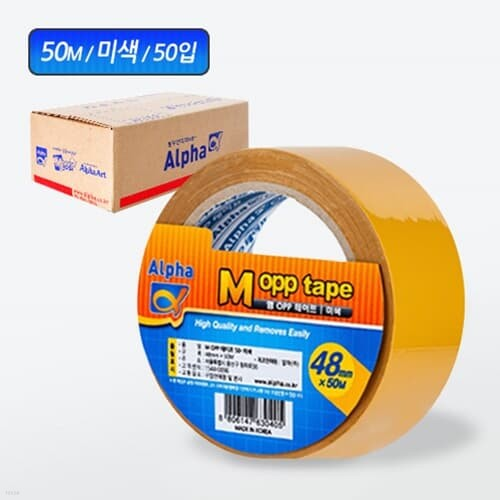 [알파] OPP 박스테이프 미색 48mmx50M (50입=1박스)
