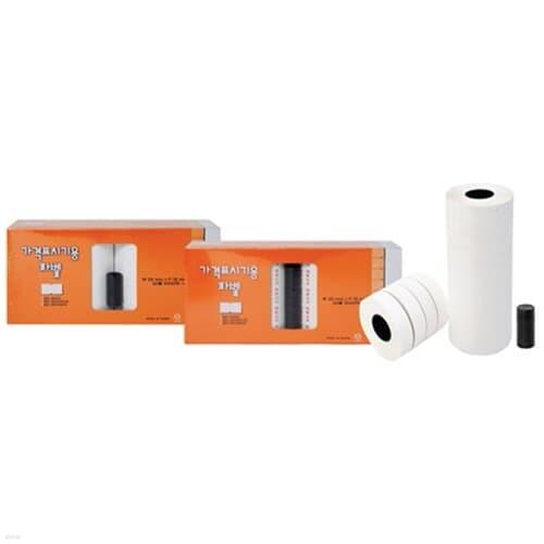 [모텍스] 가격라벨기 MX-6600용 라벨테잎 2단10열용