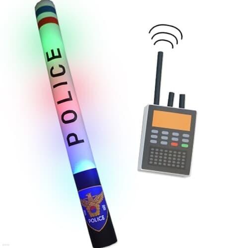 LED경찰봉과 무전기(1인용)