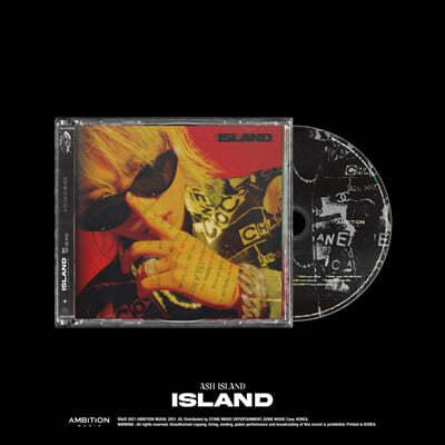 애쉬 아일랜드 (Ash Island) - ISLAND