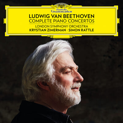 Krystian Zimerman 베토벤: 피아노 협주곡 전곡 - 크리스티안 지메르만 [5LP]