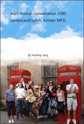 learn Korean conversation 3380 sentence