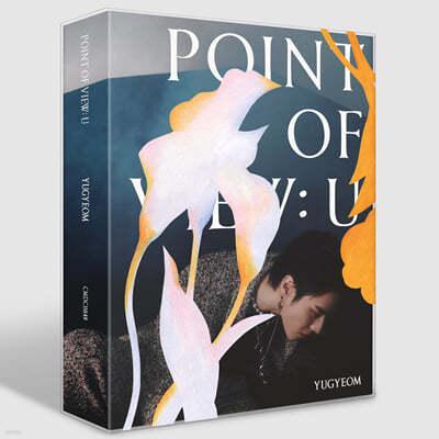 유겸 (YUGYEOM) - Point Of View: U