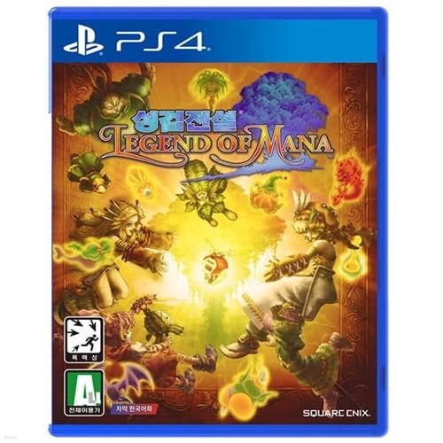 PS4 성검전설 레전드 오브 마나 한글판 예약