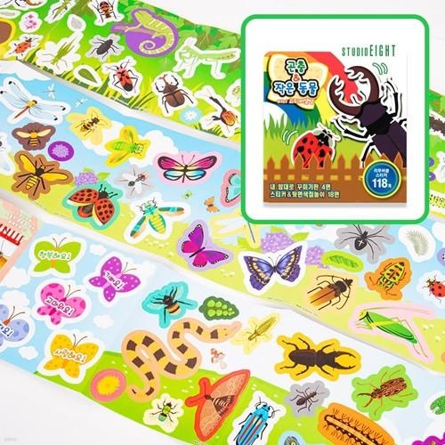 스튜디오8 곤충&작은동물미니스티커앨범