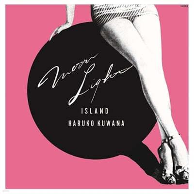 Kuwana Haruko (쿠와나 하루코) - Moonlight Island [LP]