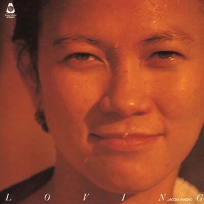 Jacqui Magno (재키 마그노) - 1집 Loving [LP]