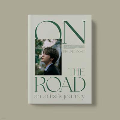 김재중 - ON THE ROAD an artist's journey