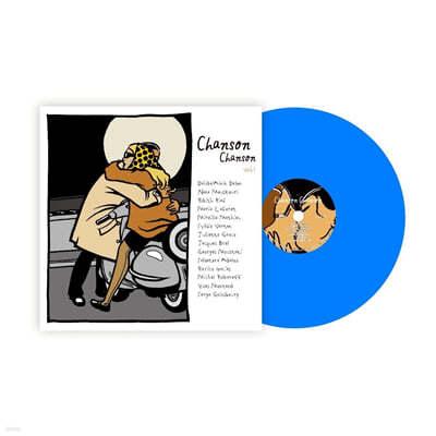 프랑스 샹송 모음집 (Chanson Chanson Vol. 1) [불투명 블루 컬러 LP+CD]