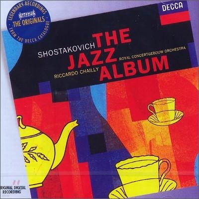 Riccardo Chailly 쇼스타코비치 : 재즈 앨범 (왈츠 포함) (Shostakovich : Jazz Album)