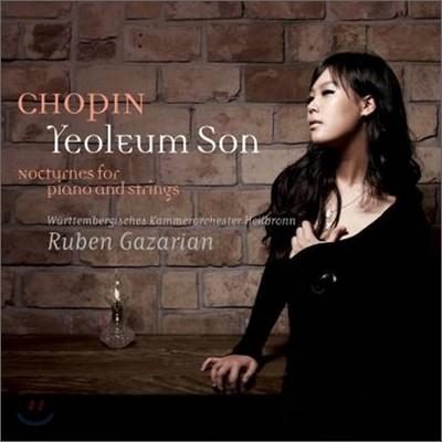 손열음 - 쇼팽 : 피아노와 현을 위한 녹턴 (Chopin : Nocturnes For Piano And Strings)
