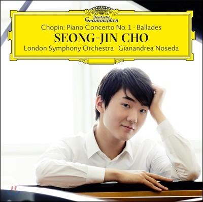 조성진 - 쇼팽: 피아노 협주곡 1번, 4개의 발라드 (Chopin: Piano Concerto No.1, Ballades) [하드 커버 디럭스 버전]