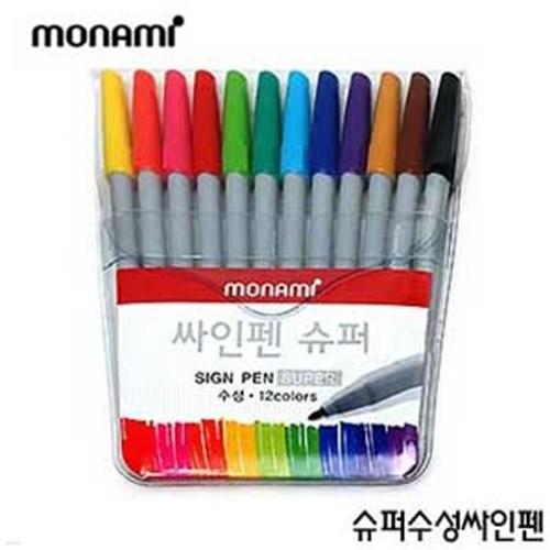 모나미 슈퍼수성싸인펜 12색 모나미싸인펜 슈퍼 수성싸인펜 수성사인펜
