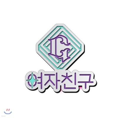gfriend official goods badge no 6 love whisper yes24 gfriend official goods badge no 6