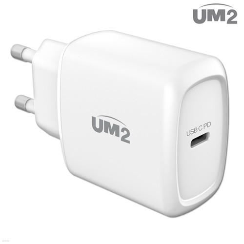 UM2 USB-PD 18W 아이폰 고속충전기
