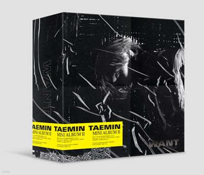 Taemin -2nd Mini Album: Want [Smart Music Album(kihno album)][Want