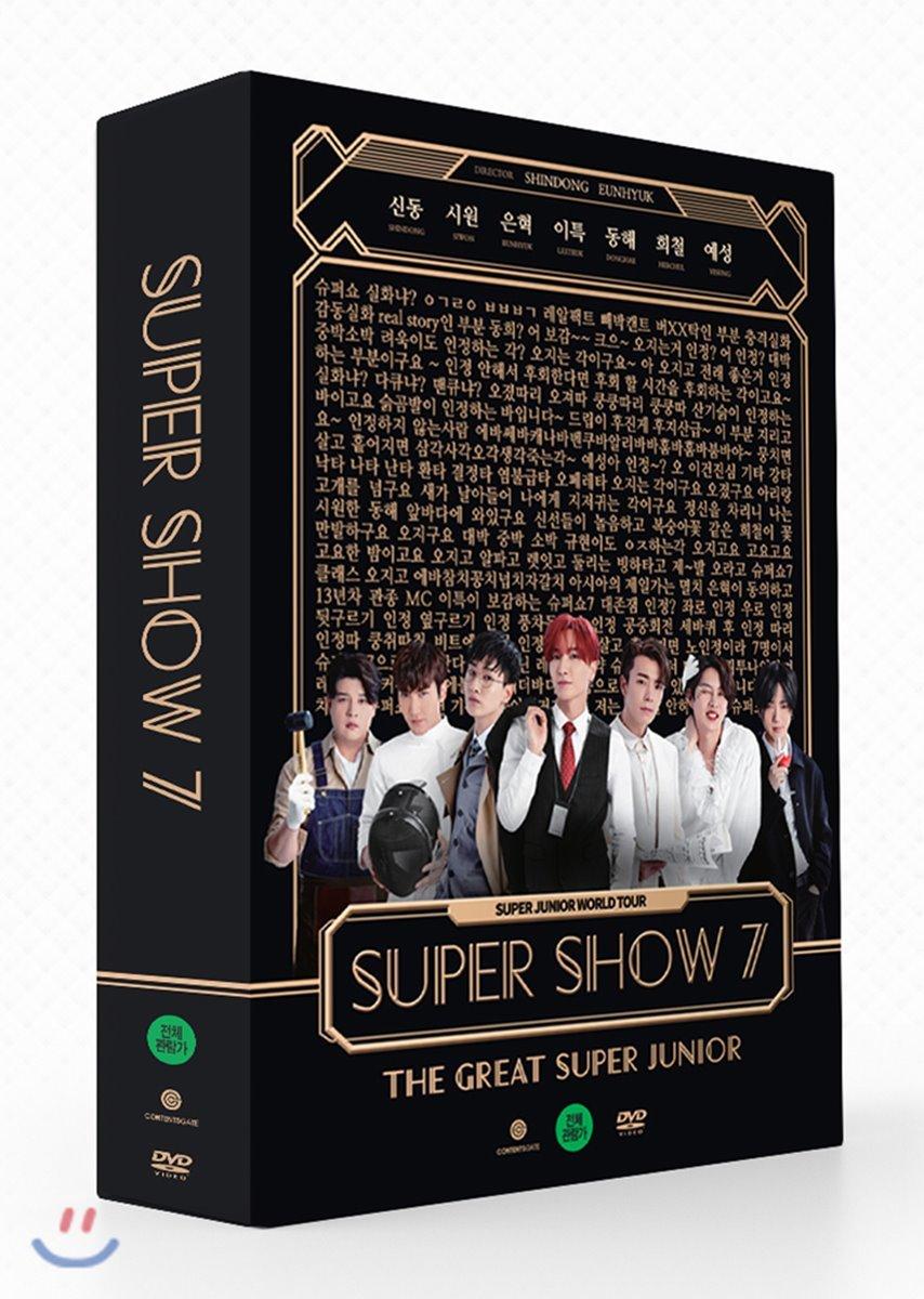 Super Junior - YES24