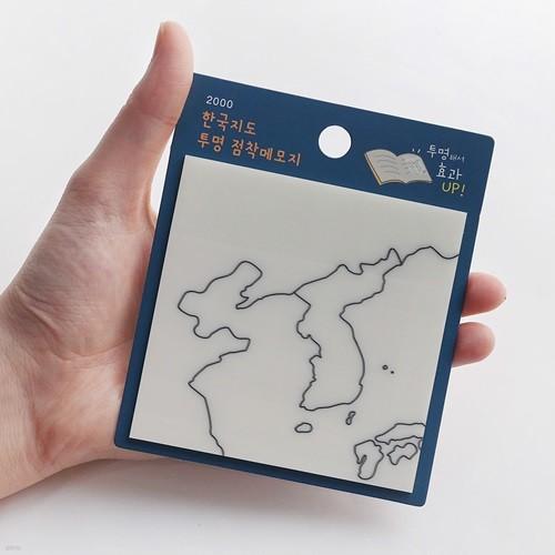 2000 한국지도 투명 점착메모지