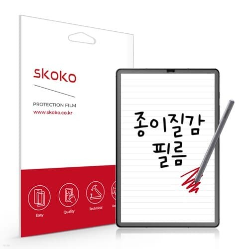 스코코 삼성 갤럭시탭S6 국산원단 소프트 종이질감 액정보호필름