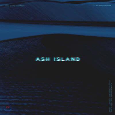 애쉬 아일랜드 (Ash Island) - ASH