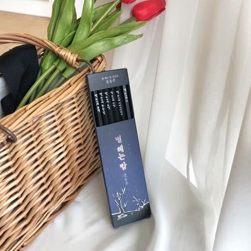 자화상 문학연필 하늘과바람과별과시&별헤는밤 윤동주 연필세트