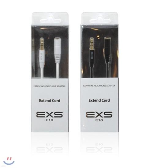 EXS E10 0.8m 이어폰연장선 연결잭