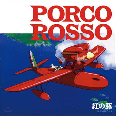 붉은 돼지 사운드트랙 컬렉션 (Porco Rosso Soundtrack Collection by Joe Hisaishi) [LP]