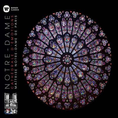 Maitrise Notre-Dame de Paris 슬픔의 대성당 (Notre-Dame, Cathedrale d'emotions)