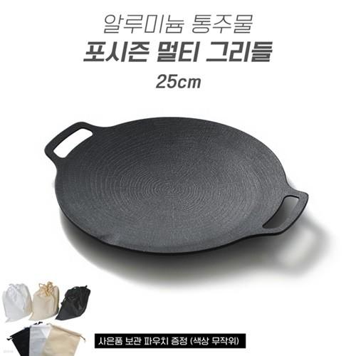 포시즌 멀티 그리들 25cm+부직포가방