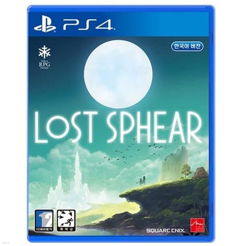 PS4 로스트 스피어 한글판 / 비주얼북증정