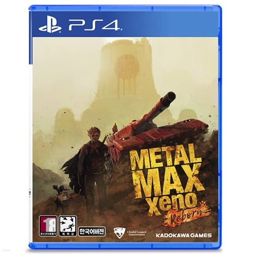 PS4 메탈 맥스 제노 리본 한글 초회판 / 표지+아이템