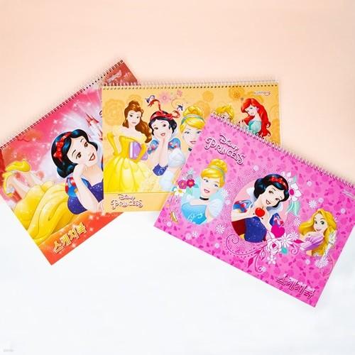 디즈니 프린세스 두꺼운스케치북 (랜덤발송)
