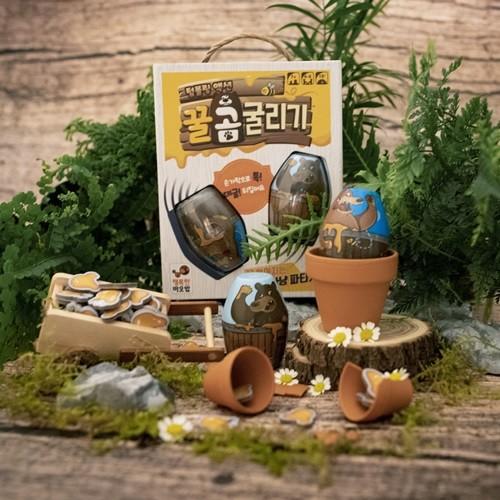 [행복한바오밥]런X맨방영_보드게임 꿀곰굴리기 돈통굴리기