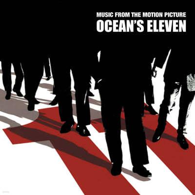 오션스 일레븐 영화음악 (Oceans Eleven OST by David Holmes) [블랙 & 레드 휠 컬러 LP]